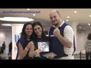Eu me amarro em Israel