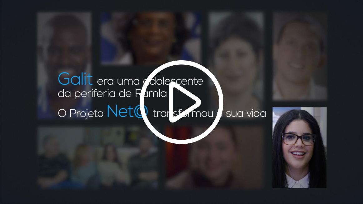 Campanha 2017 - Galit