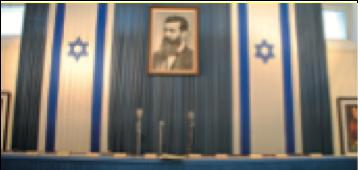 Hall da Independência