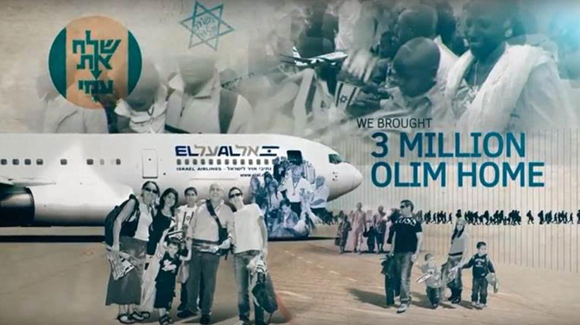 70 anos de Israel